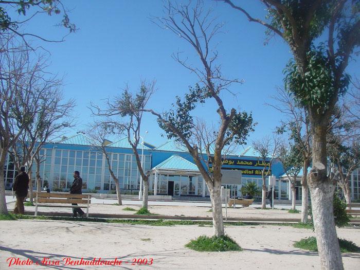 البوم صور لمدينة الجسور المعلقة الله يبارك عليها Dsc05353